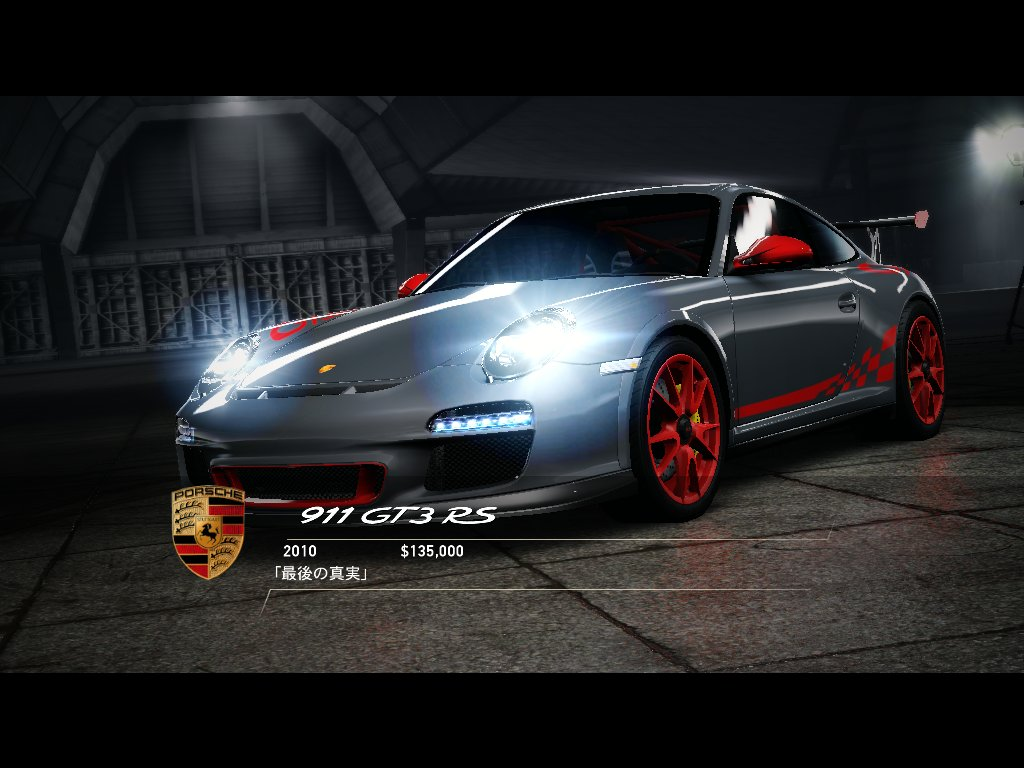 porsche 911 gt2 rs nfs hot pursuit porsche 911 gt2 rs nfs by daz1200 on deviantart porsche 911. Black Bedroom Furniture Sets. Home Design Ideas