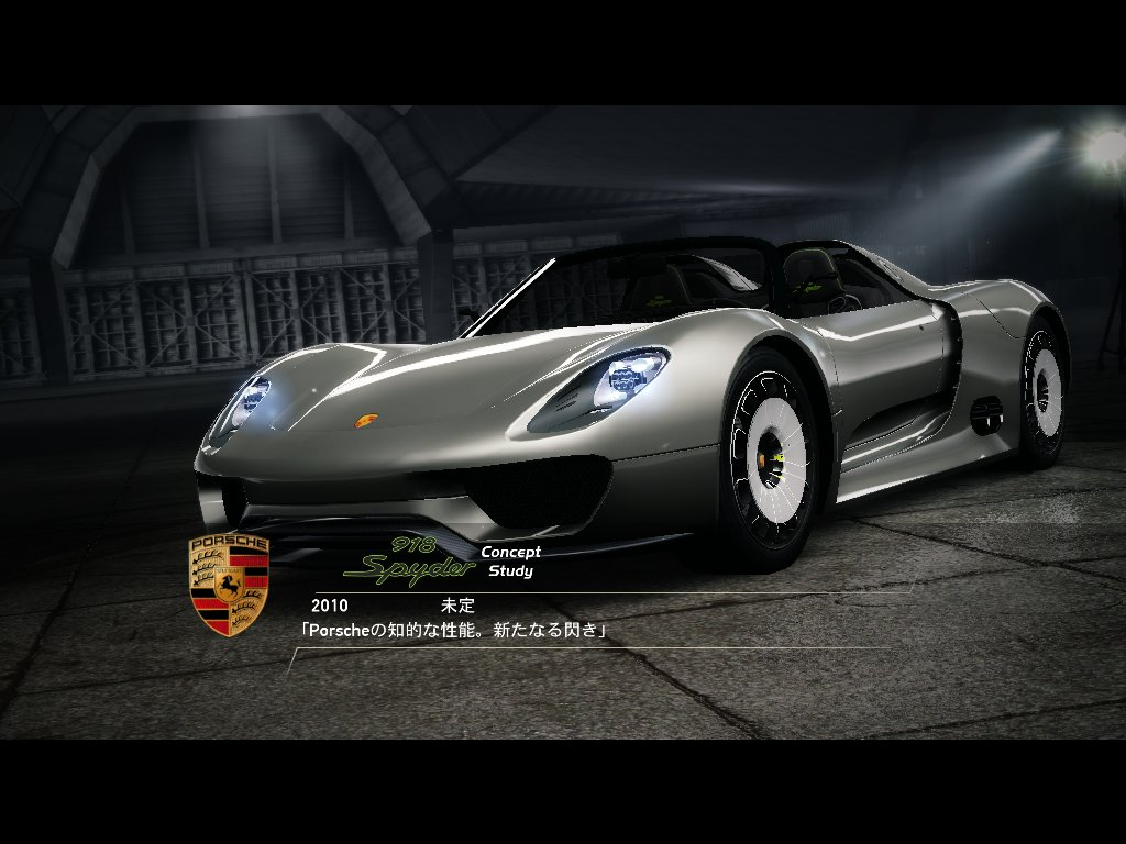 porsche 918 spyder concept need for speed hot pursuit need for speed hot pursuit porsche 918. Black Bedroom Furniture Sets. Home Design Ideas