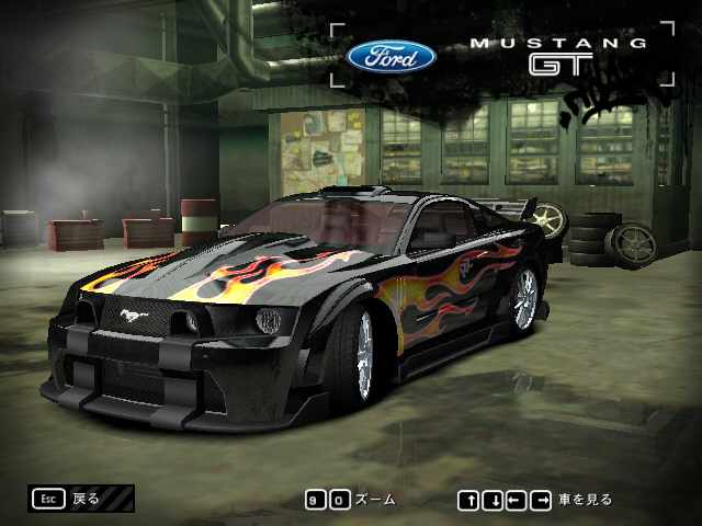 Which blacklist member has the best car NFS-MW_MustangGT